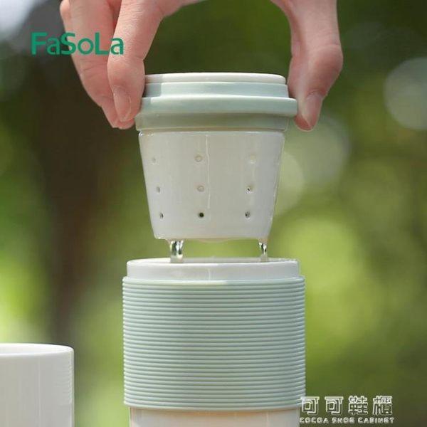 FaSoLa日式便攜旅行茶具茶杯簡約創意戶外單雙人小泡茶隨身飄逸杯 流行花園