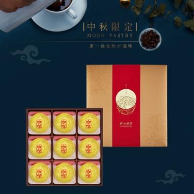 康鼎食品 咖哩魯肉綠豆椪9入禮盒*5