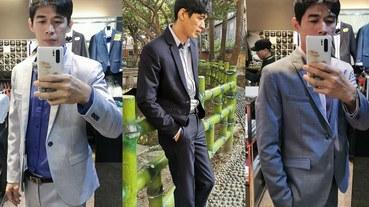 (穿搭)台北西裝-帥俊流行男飾(西裝專賣店),台灣生產製造,平價優質的韓版西裝,成套西裝只要1990元起