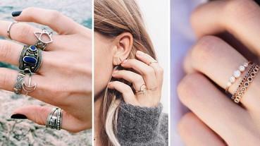 各手指的戒指含意大公開!小心亂戴會惹禍上身......