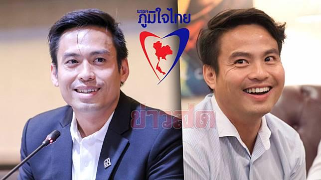 ภูมิใจไทย1
