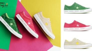 鞋櫃將要有它!三款全新配色刺激眼球,「Converse One Star」為SIS在冬季增添色彩〜