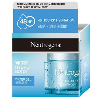 Neutrogena 露得清 水活保濕凝露(50g)/露得清水活保濕乳霜50g /有效期2021全新公司貨
