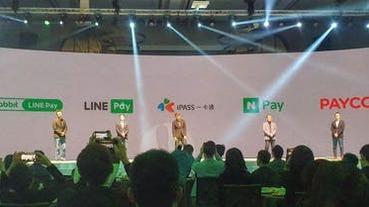 推獨立 App! LINE Pay 攜手六國際支付拼跨境