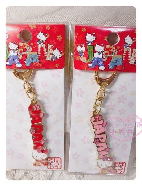 ♥小花花日本精品♥Hello Kitty 鎖圈日本LOGO和服坐姿櫻花紅 粉紅金屬耐磨水鑽蝴蝶結版67899609