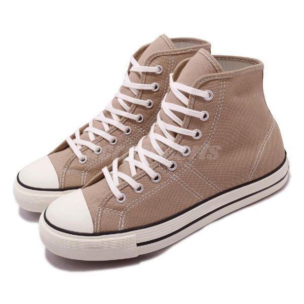 Converse 休閒鞋 Lucky Star 棕 米白 男女鞋 運動鞋 高筒 【PUMP306】 165040C