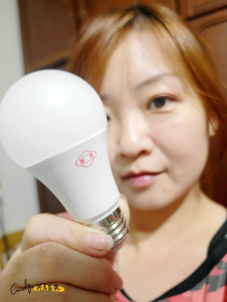 旭光LED燈