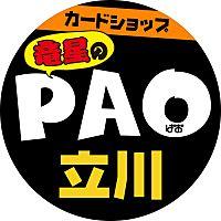 カードショップ竜星のPAO立川店