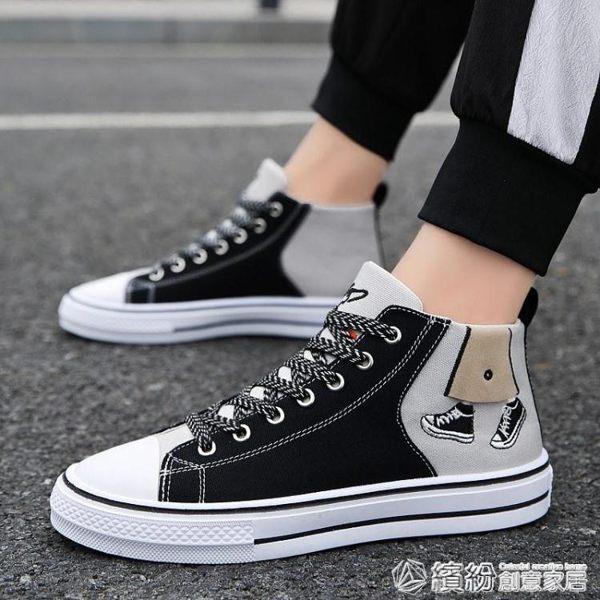百搭休閒高幫秋季潮鞋男鞋運動新款帆布板鞋韓版潮流男士布鞋