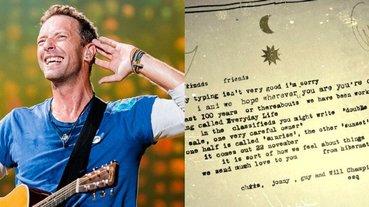 睽違 4 年回歸!Coldplay 宣告超豪華「雙專輯」下個月發行,新音樂引歌迷激動!