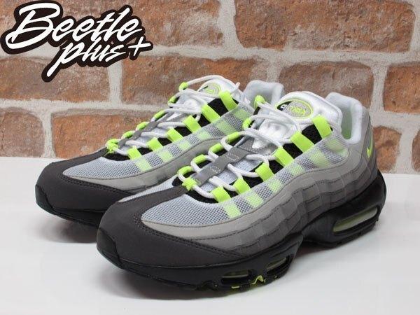 BEETLE 現貨 NIKE AIR MAX 95 OG 反光 螢光綠 慢跑鞋 木村拓哉 554970-071 US 6.5 24.5