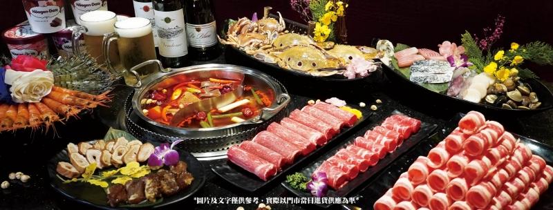 PHOTO/馬辣頂級麻辣鴛鴦火鍋