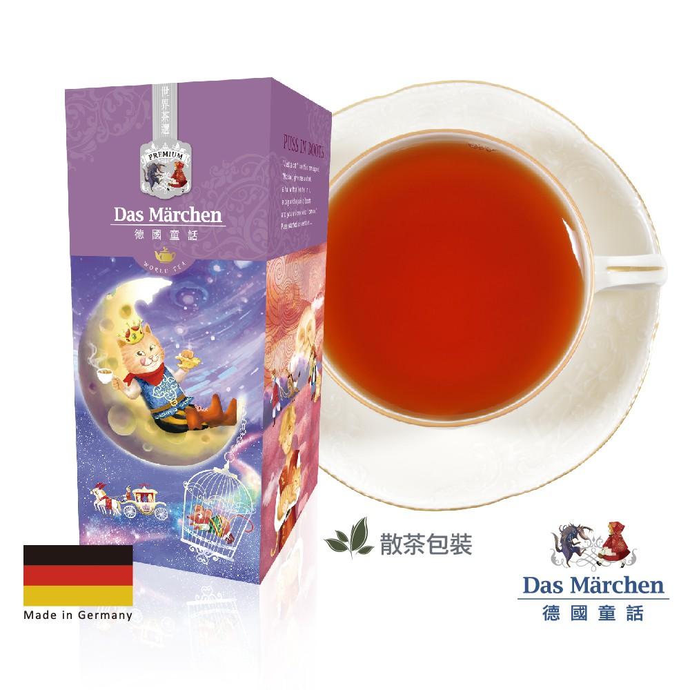 德國童話 世界茶選系列─伯爵紅茶(BOP) 從19世紀開始傳承的獨特風味,以頂級錫蘭紅茶嫩葉為基底,加入佛手柑獨有的清新芬芳,以高原紅茶和柑橘香氣,共同譜出英國百年的古典風華 品名:伯爵紅茶(BOP)