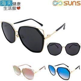 【海夫健康生活館】向日葵眼鏡 太陽眼鏡 韓系/流行/網美/UV400(621727)