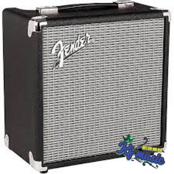 凱傑樂器 Fender Rumble 15 V3 電貝斯音箱 15瓦 公司貨 特價