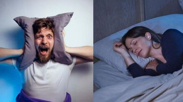 比數羊更有效!Bose 推出要價 8000 元的「睡眠耳塞」,內建遮噪功能讓你爽睡一波~