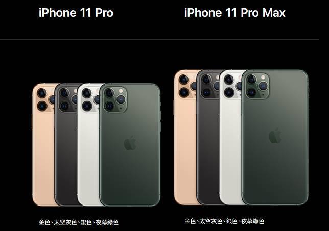 iPhone 11系列遭爆原本內建「反向無線充電」功能 但卻因這理由被Apple終身封印了!