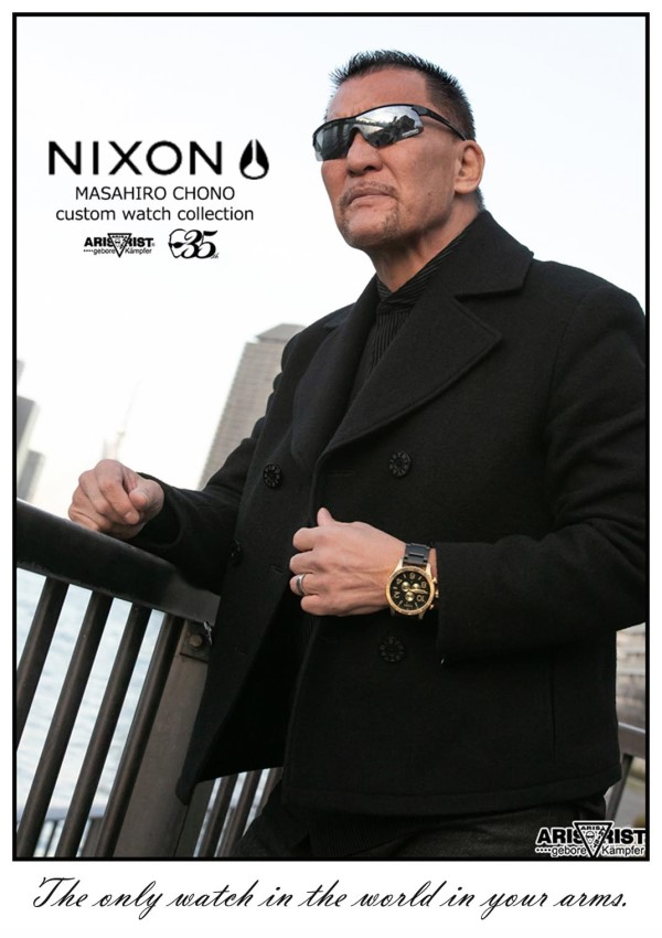 201812_nixon_custom_watch.jpg