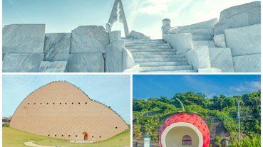 日本急速竄紅的女孩打卡景點!未來心之丘、馬賽克磁磚博物館、水果巴士站
