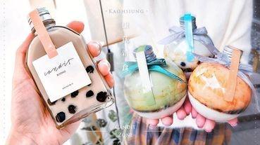 史上最美珍珠奶茶!高雄「康荻新食」超美漸層飲料,試管、書本、香水瓶都能當飲料杯!