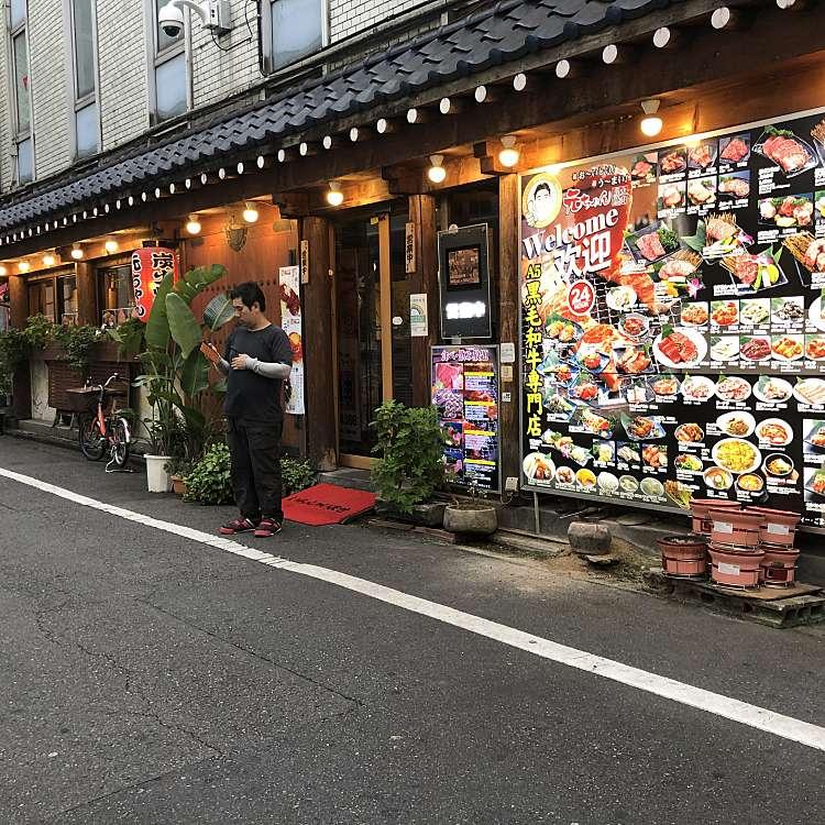 実際訪問したユーザーが直接撮影して投稿した歌舞伎町焼肉炭火焼肉 元ちゃん 新宿店の写真