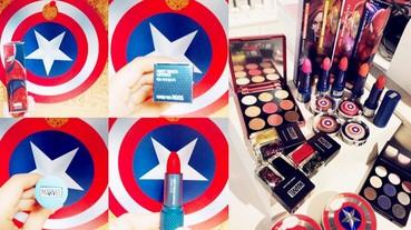 美國隊長、雷神索爾都來參一咖!「The Face Shop x Marvel」超強聯名彩妝登場