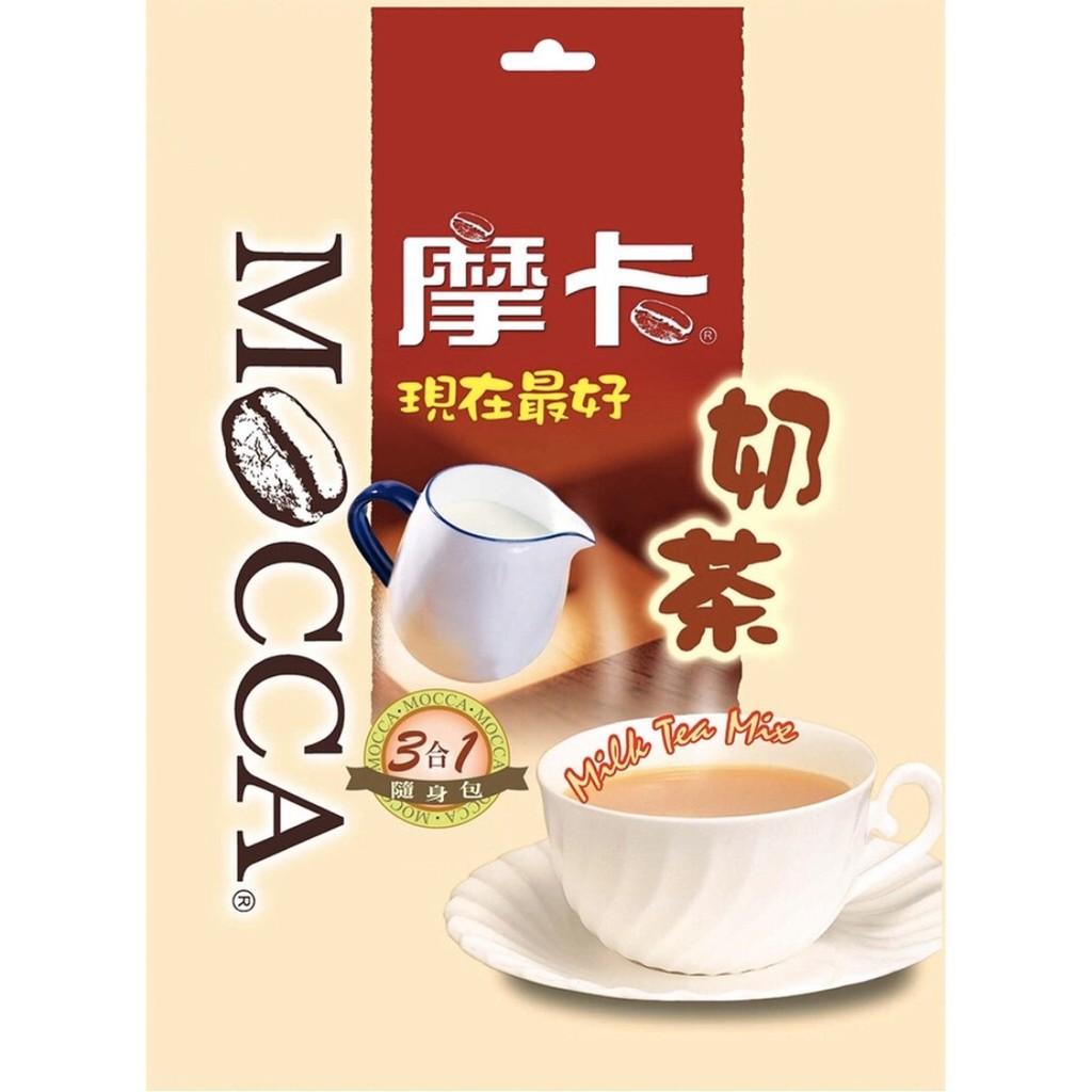 商品品名:摩卡咖啡 MOCCA 原味奶茶18g/包商品規格:18g/包商品產地:台灣保存期限:24個月 商品特色:精選上等即溶紅茶粉為原料,加入砂糖、奶精調合而成,有濃濃的奶茶味,適合全家大小飲用。商