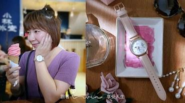 【香港設計師品牌手錶開箱】LOBOR手錶 BELFRY GRAHAM PINK │日本機芯自動機械錶│大錶殼│抗雨 跟著Livia享受人生