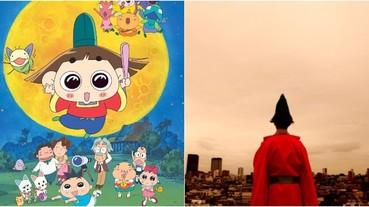童年回憶崩壞?歡慶經典卡通《丸少爺》20 週年 日本 NHK 預告將推出真人版「邪留丸」!