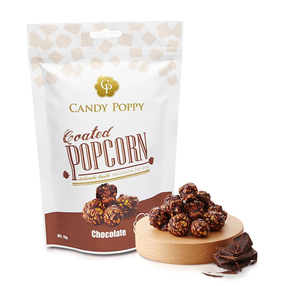 爆米花的香甜交織黑巧克力的苦甜,質感的巧克力香氣,微甜而不膩 AIR POP 氣炸式無油製程 - 少油少負擔 天然海藻糖 - 熱量降低、甜而不膩 獨家菓糖爆米花技術 - 均勻濃郁好滋味 輕盈美味,酥脆