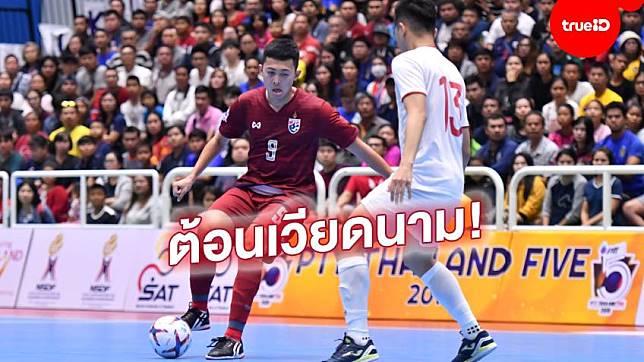 ป้องกันแชมป์! โต๊ะเล็กไทยอัดเวียดนาม 3-1 ซิวแชมป์พีทีทีไทยแลนด์ไฟว์ 2 ปีซ้อน
