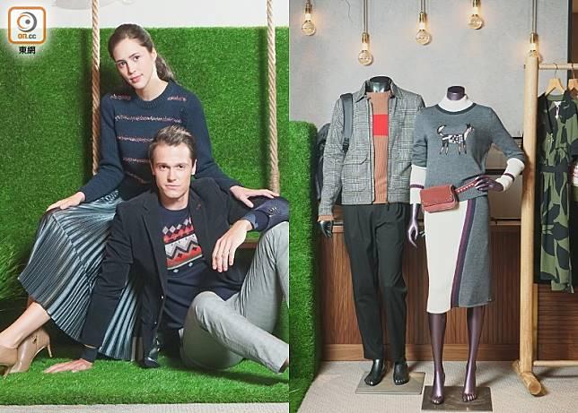 近年努力將現代與傳統風格糅合的英倫品牌Ted Baker,於早前發布會上帶來引人注目的秋冬系列。(莫文俊攝)