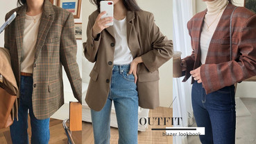 韓妞初秋「西裝外套」穿搭圖鑑!直筒裙、膝下靴是2020趨勢,牛仔褲百搭又顯瘦