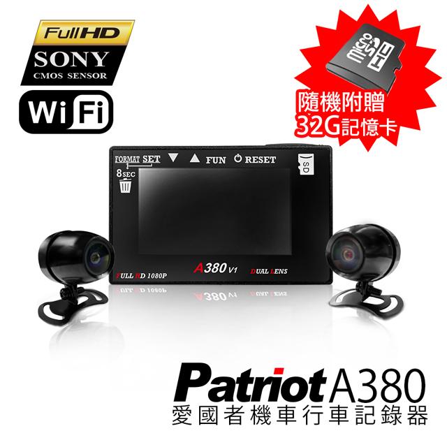 商品特色 BSMI:D73765 NCC證號:CCAJ20LP1080T4 SONY感光元件F1.8大光圈 聯詠96660高效能晶片 6玻防水+1玻濾光鏡頭 160度超廣角錄影 WIFI無線連接手機