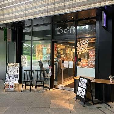 一夜干しと海鮮丼 できたて屋 コモレ四谷店のundefinedに実際訪問訪問したユーザーunknownさんが新しく投稿した新着口コミの写真