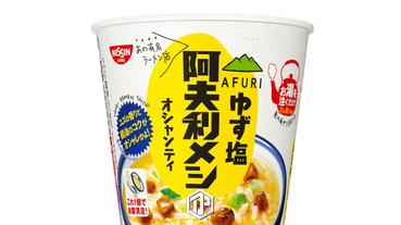 日清食品 NISSIN X 拉麵店 AFURI推出柚子鹽味即食泡飯!