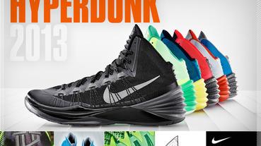 新聞速報 / Nike Basketball 正式發表 Nike Hyperdunk 2013