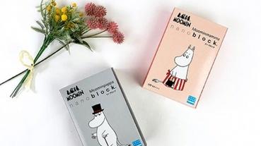 日本歡慶嚕嚕米75週年!最新商品5選看這裡