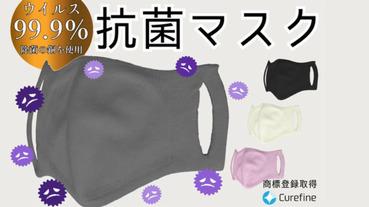 用銅的力量抵抗病毒!舒適好戴的抗菌口罩