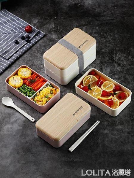 日式飯盒便當分格減脂健身餐盒上班族簡約可微波爐專用加熱減肥餐 LOLITA