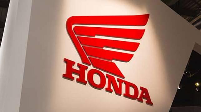 Logo motor Honda. (Shutterstock)