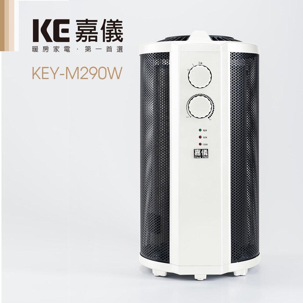 ■電膜+風扇式 ■功率:600W電膜+風扇 1200W電膜+風扇 ■多重安全保護裝置 ■防水等級IP21