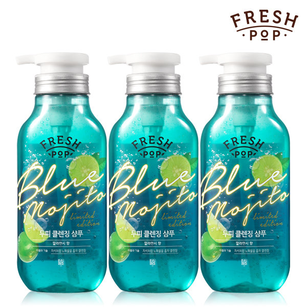 [FreshPop] 果汁洗髮精 薄荷萊姆 500ML X3 (深層清潔)(適合油性頭皮)