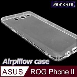 ◎∎超高耐韌彈性保護殼 ◎∎耐彎折能反覆拆卸不易變形 ◎∎ 側邊氣墊,邊角加強氣墊種類:手機殼/套類型:手機殼適用廠牌:ASUS華碩適用系列:ROG系列適用型號:ASUSROGPhoneIIZS660
