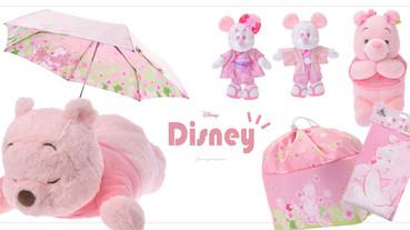 日本迪士尼「2020櫻花系列」!粉紅米奇、維尼超可愛,還有超多粉紅小物陪你賞櫻花~