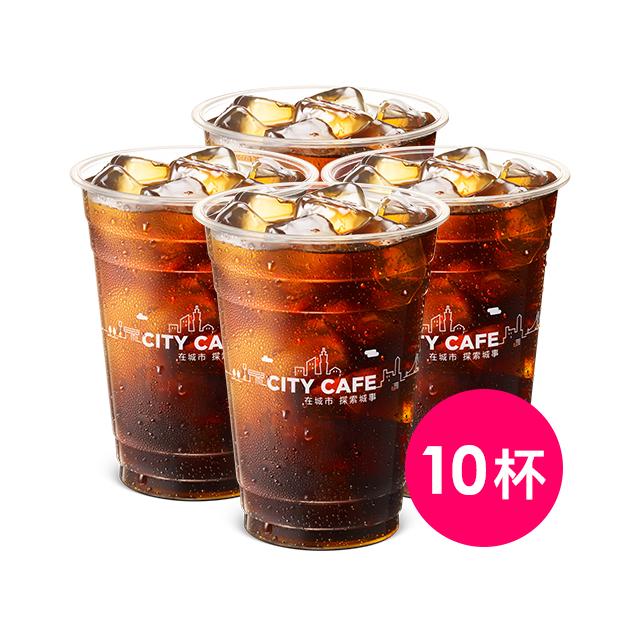 商品內容 CITY CAFE 冰美式咖啡(大)X10杯組 使用說明 ●7-ELEVEN票券一經兌換即無法使用。提醒您,因系統需時間更新,故兌換後票券狀態將於兌換後的次日更新為「已使用」。 1、此商品1