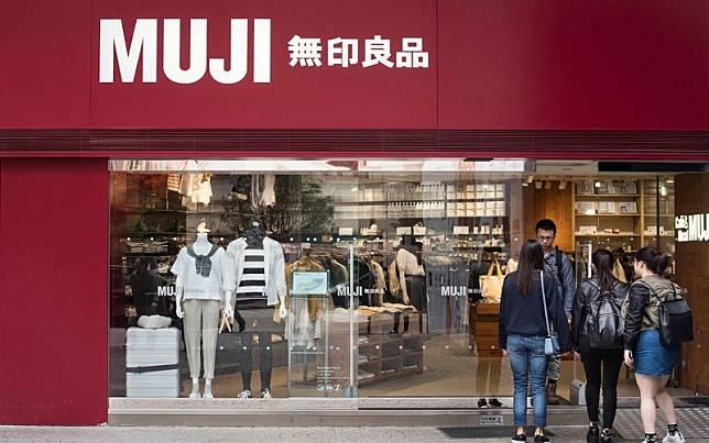 Korporasi asal Jepang, Muji mencatatkan kebangkrutan dalam menjalankan bisnis di Amerika Serikat/Hypebeast