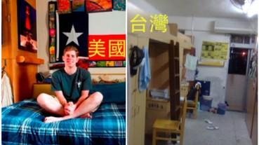 國外的月亮真的比較圓?台灣學生宿舍似乎很克難⋯