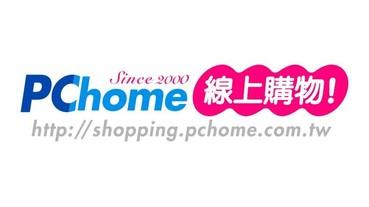 PChome刷台北富邦 滿額最高送2500