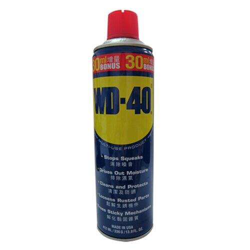【WD-40】412ml 防銹潤滑劑